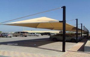 مظلات سيارات هرمية