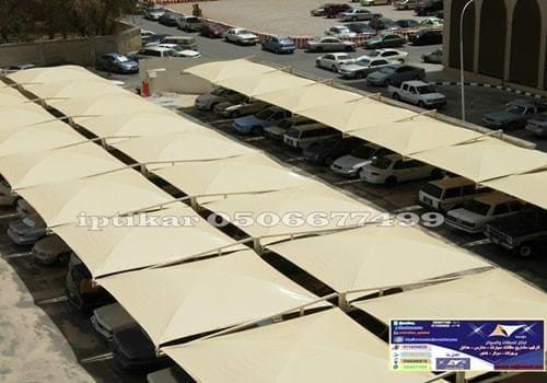 مظلات سيارات مشاريع