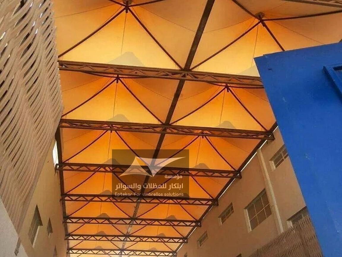 مظلات الجامعات