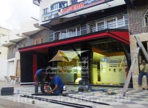 مظلات المحلات التجارية