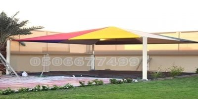 اسعار المظلات بالمتر