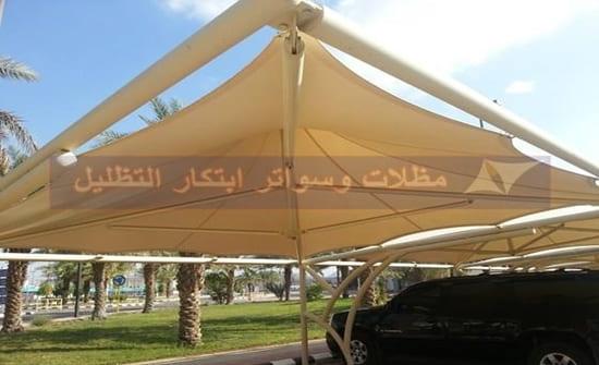 مظلات حديقة