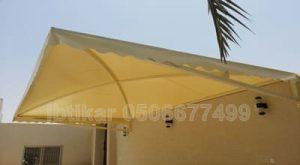 اشكال مظلات منازل