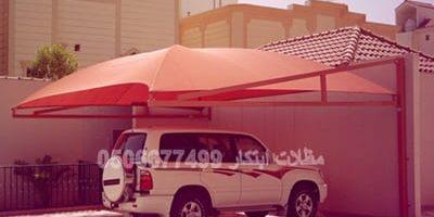 مظلات السيارات ابها