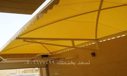 اسعار المظلات